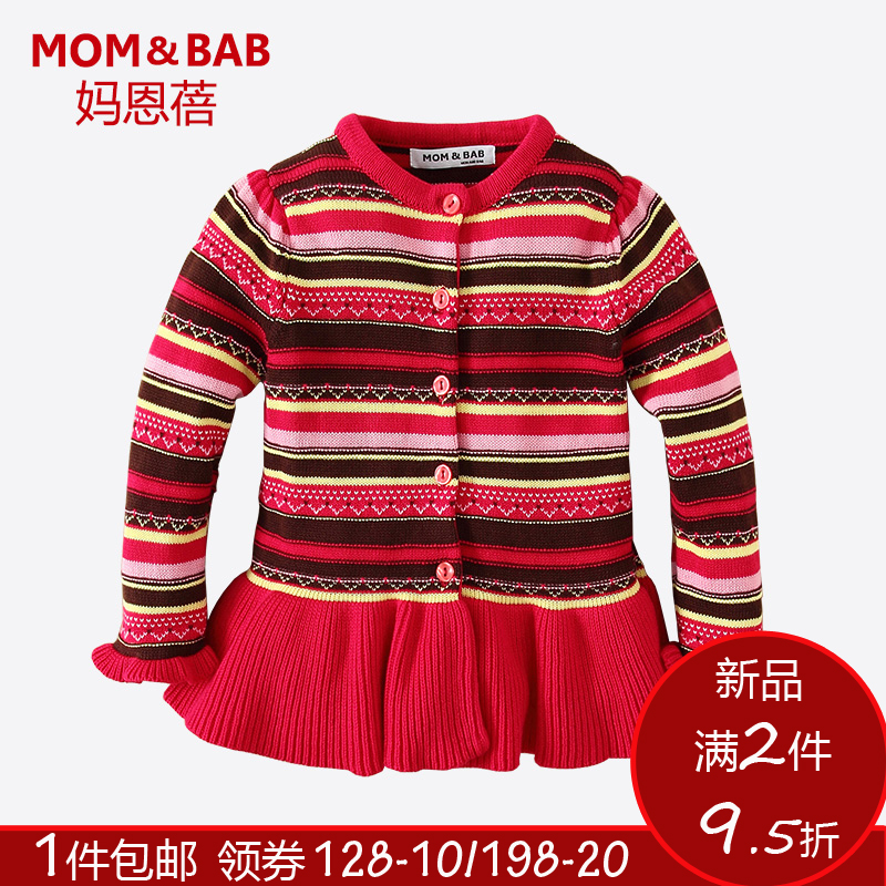 Mom enbei autumn new children's clothing daughter momandbab2016 baby baby cotton knit cardigan sweater needle