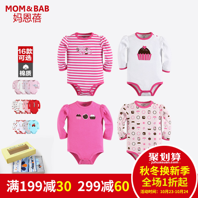 Mom enbei spring and autumn long sleeve triangle package fart romper baby clothes cotton coveralls newborn baby crawling baby clothes