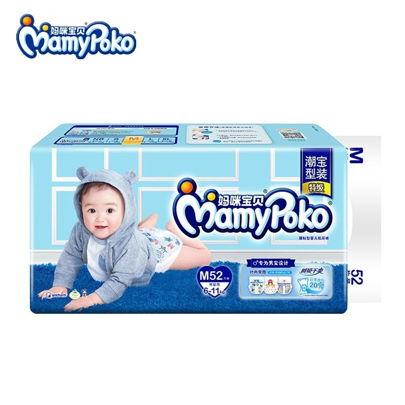 Mommy baby instantaneous sucked dry diapers diapers male baby special m52 piece of the whole country 24 provinces shipping