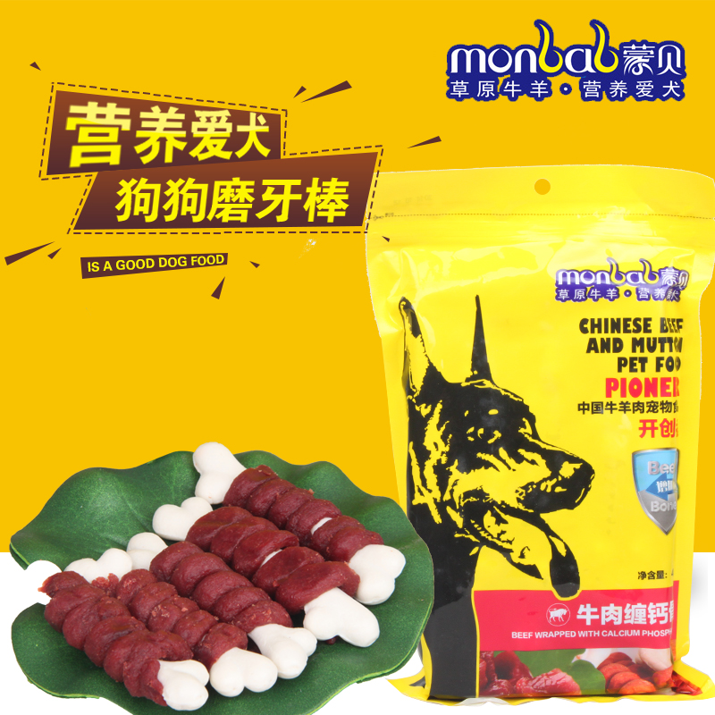 Mongbe natural beef wrapped bone calcium teddy pet food dog tooth cleaning bone dog snacks dog teeth stick 408g