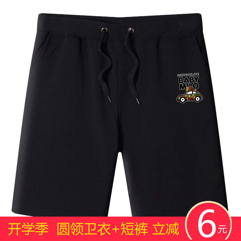Monkey mouth drove men's shorts plus fertilizer xl men's sports wei pants casual pants beach pants loose summer