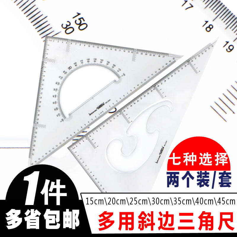 Monkey teaching plastic triangle ruler 45/40/35/30/25/20/15cm multifunction student stationery board