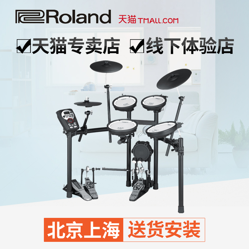 [Monopoly] roland roland roland roland td11kv td-11kv electronic drum electronic drum