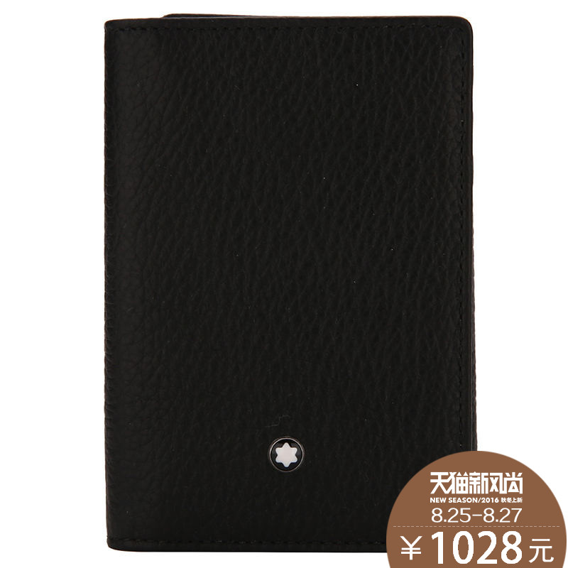 Montblanc/taipan montblanc men's black soft leather grain pattern series folded business card holder 113011