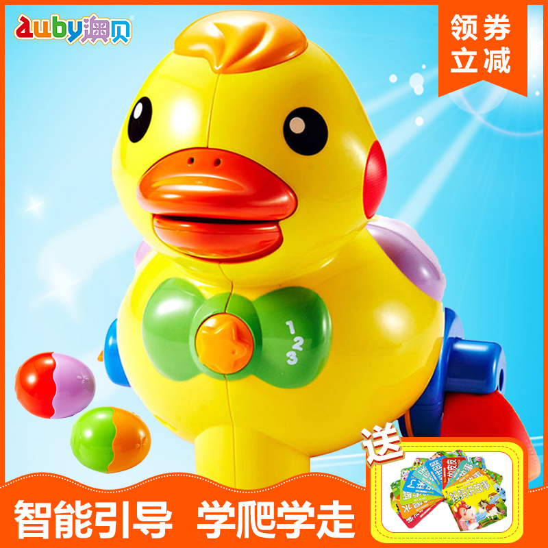 Months baby learning to crawl o pui obediently ducklings ducks lay eggs electric music crawling infant play aids 6