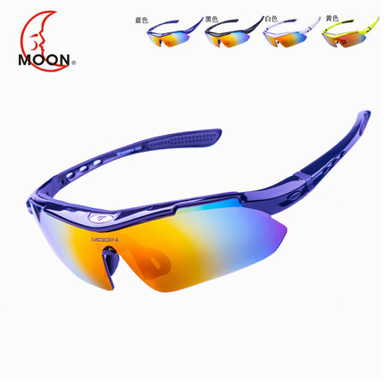 722dccb0c51 Get Quotations · Moon mountain bike riding glasses polarized glasses  bicycle glasses wind mirror frame myopia men and women