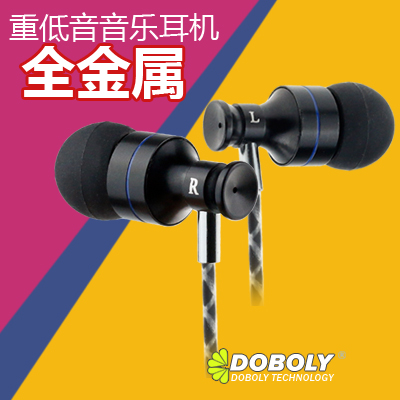 More bollywood Q2C ear sports headphones earbud headset computer headset phone headset universal bass magic sound