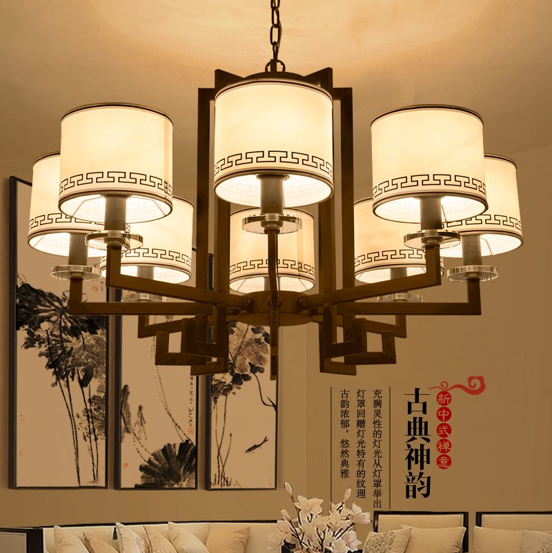 Get Ations More Than The New Chinese Modern Chandelier Living Room Vintage Wrought Iron Bedroom