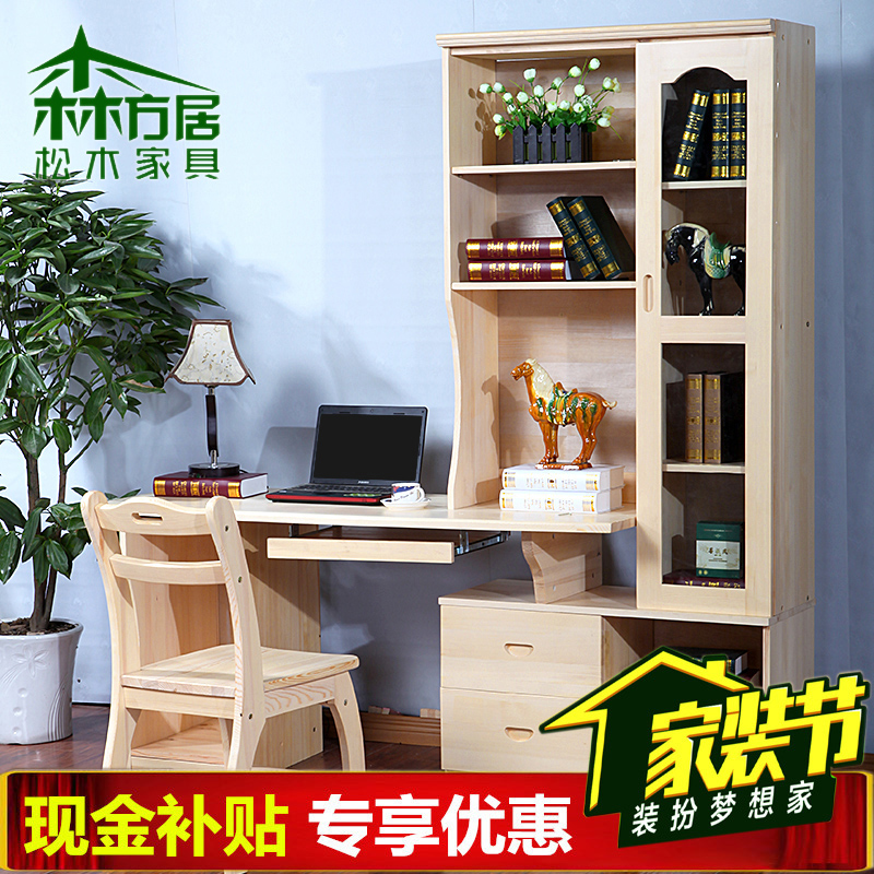 Mori party ranks full of pine wood desk home desktop computer desk computer desk bookcase simple computer desk desk desk desk