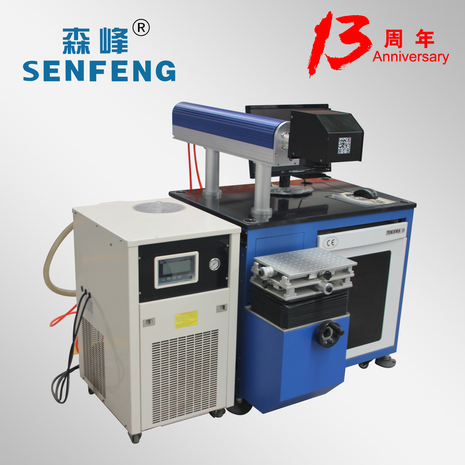 Mori peak semiconductor laser marking machine 50 w metal marking machine small SF200Y metal laser engraving machine