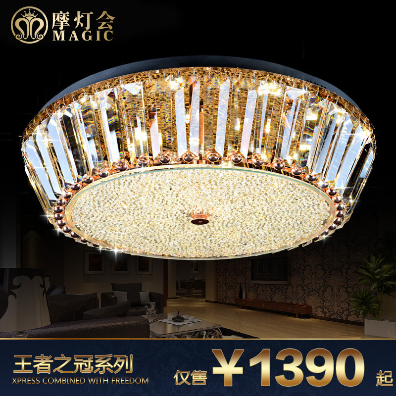 Moroccan lantern european led crystal ceiling lights round the living room lamp crystal lamps dining room cozy master bedroom lights