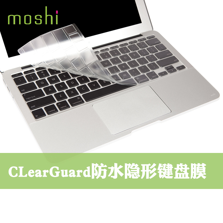 Moshi moshi apple laptop keyboard membrane macbook pro/air/retina keyboard protective film