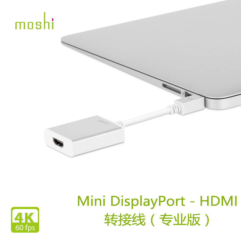 Moshi moshi apple laptop macbook air/pro lightning dp port to hdmi adapter cable 4 k