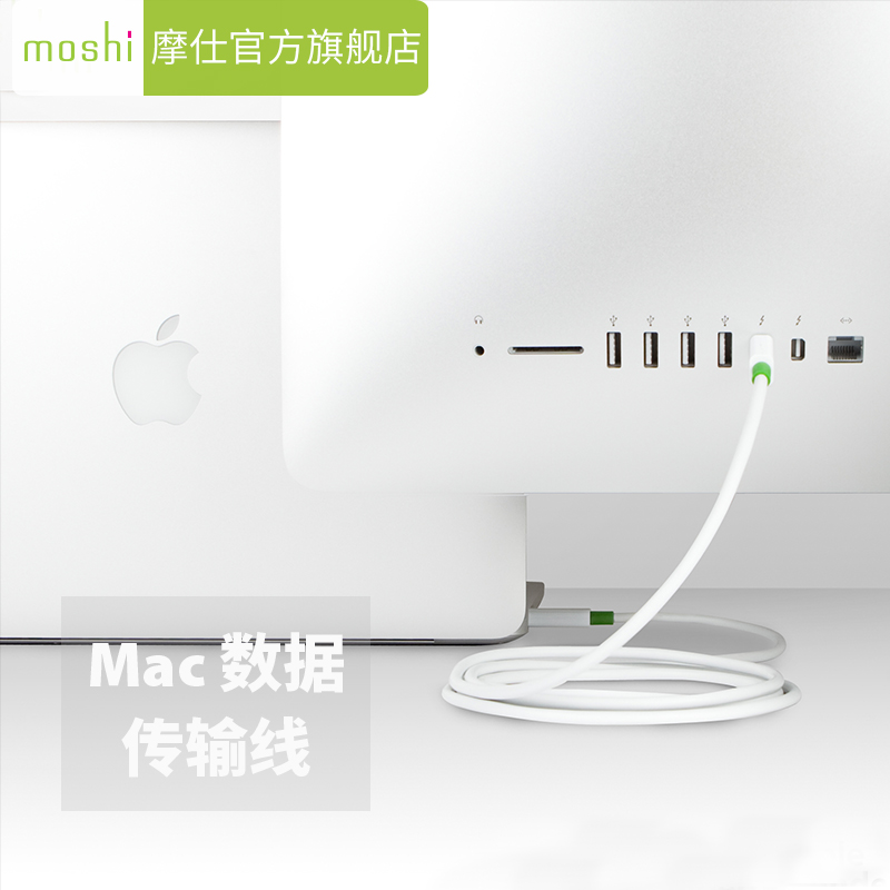 Moshi moshi apple macbook thunderbolt high speed data cable transmission line