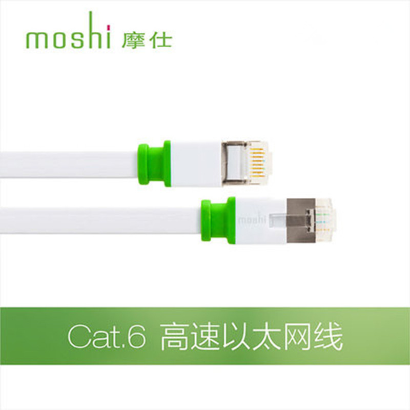 Moshi moshi cat.6 ethernet transmission line 3.6 m high speed cable broadband cable network cable adapter cable