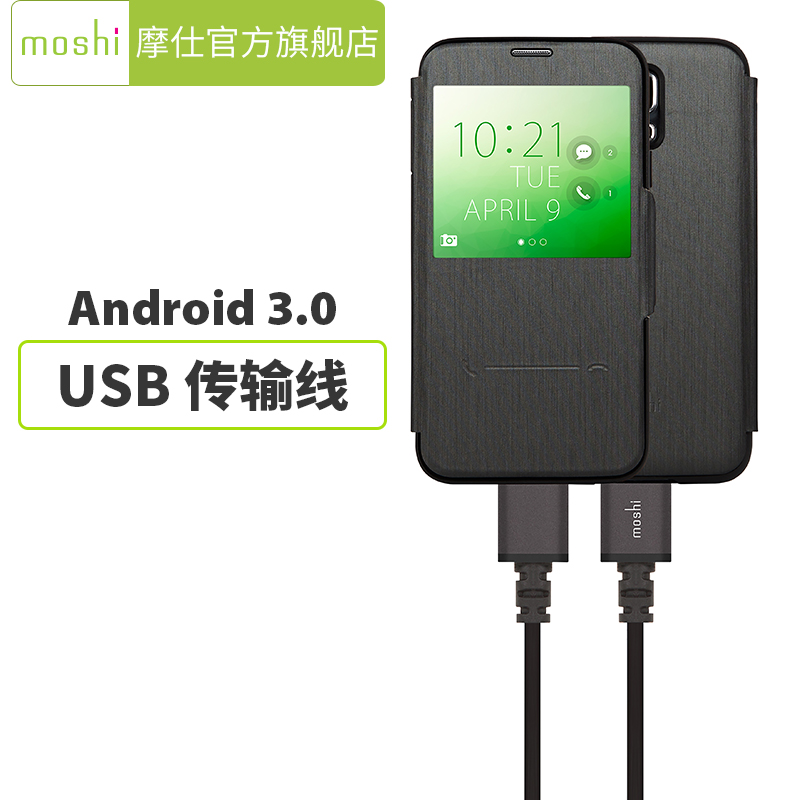 Moshi moshi high speed transmission line 3.0 turn micro usb data cable andrews micro usb cable 1.5 m