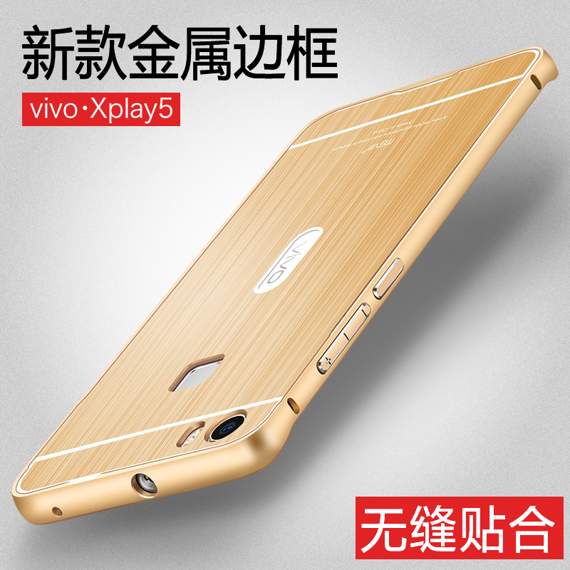 Mosi wei vivoXPlay5 bbk xplay5 phone shell protective sleeve metal shell border fangshuai female