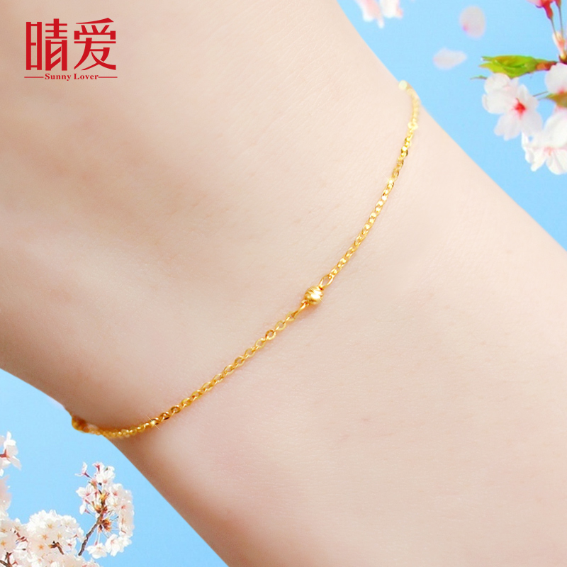 Mostly love k gold bracelet female models genuine gold bead bracelet fashion jewelry korean version of the new year gift to send his girlfriend