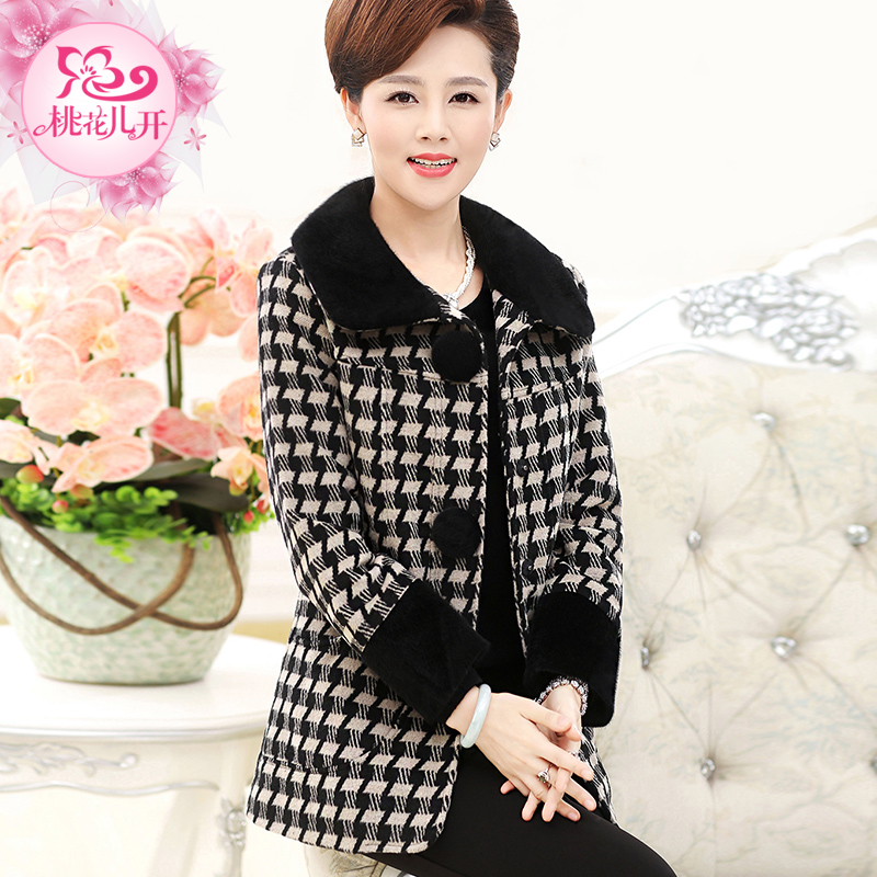 Mother's day mother dress summer middle-aged middle-aged women women 40-50-year-old fat grandma