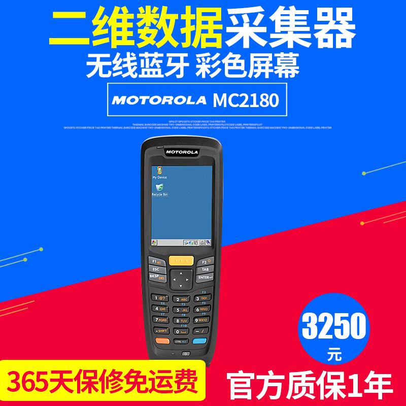 china motorola handheld radio china motorola handheld radio rh guide alibaba com