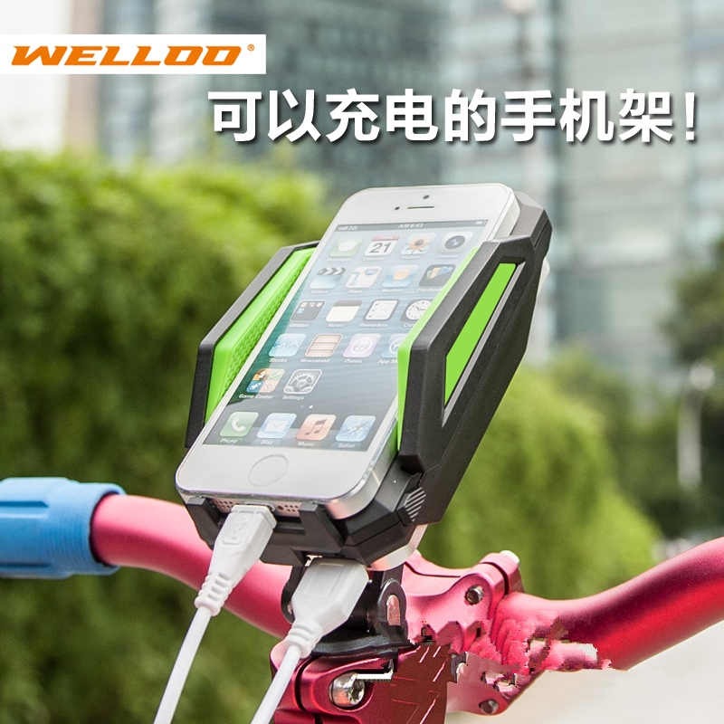 Mountain bike cell phone holder navigation phone holder clip samsung apple millet iphone6 plus mobile power