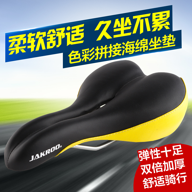 Mountain bike seat cushion hollow comfort bike saddle seat cushion soft elastic sponge folding seat saddle dead fly on their own