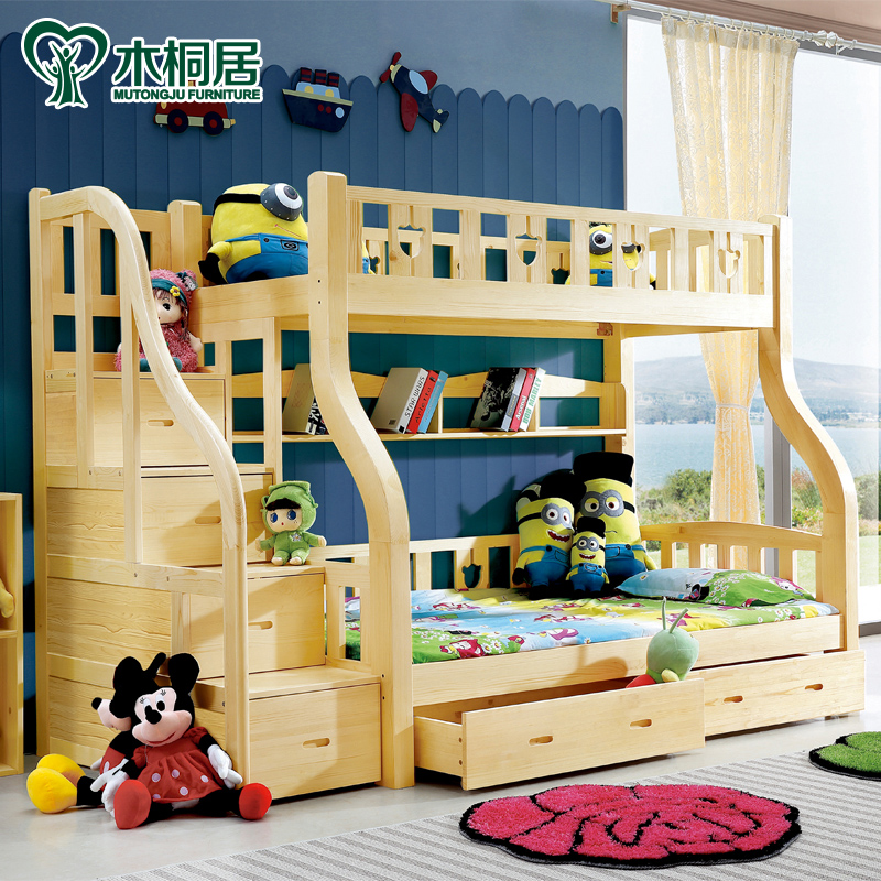 Mouton habitat wood bunk bed children's bed pine bunk bed bunk beds 1.2/1.5 m beds