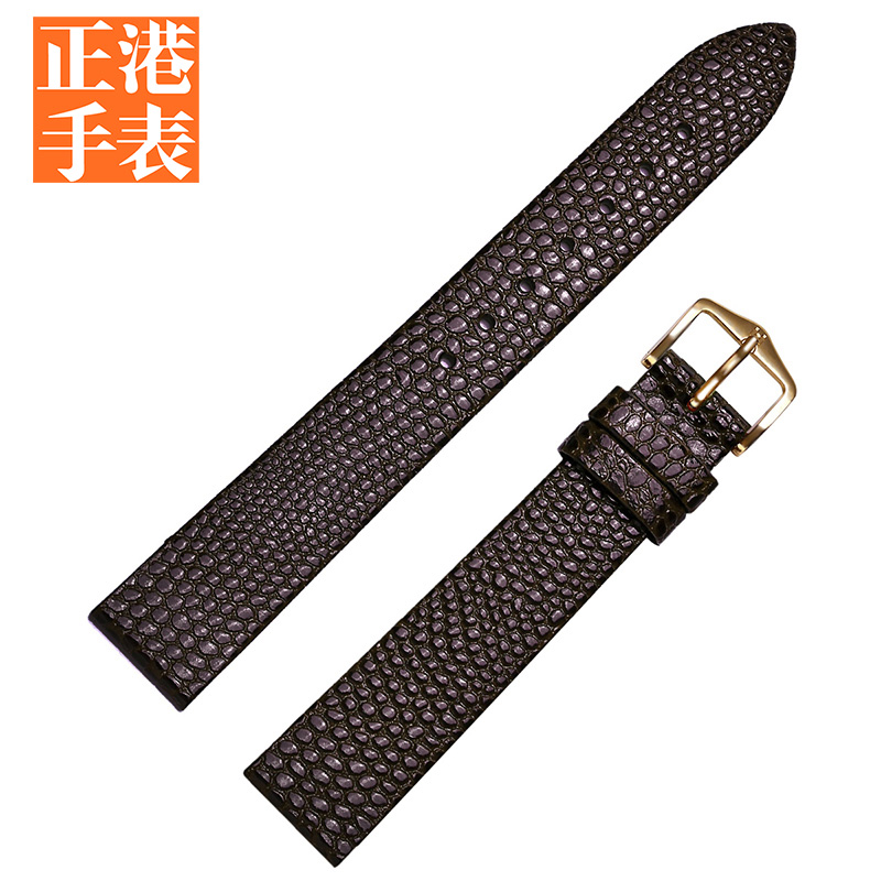 Movado tudor slim leather watch band leather lizard grain leather buckle strap male 17 18 20mm