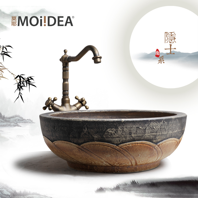 Moyer jingdezhen ceramic handmade art carved ceramic art basin wash basin wash basin wash basin counter basin