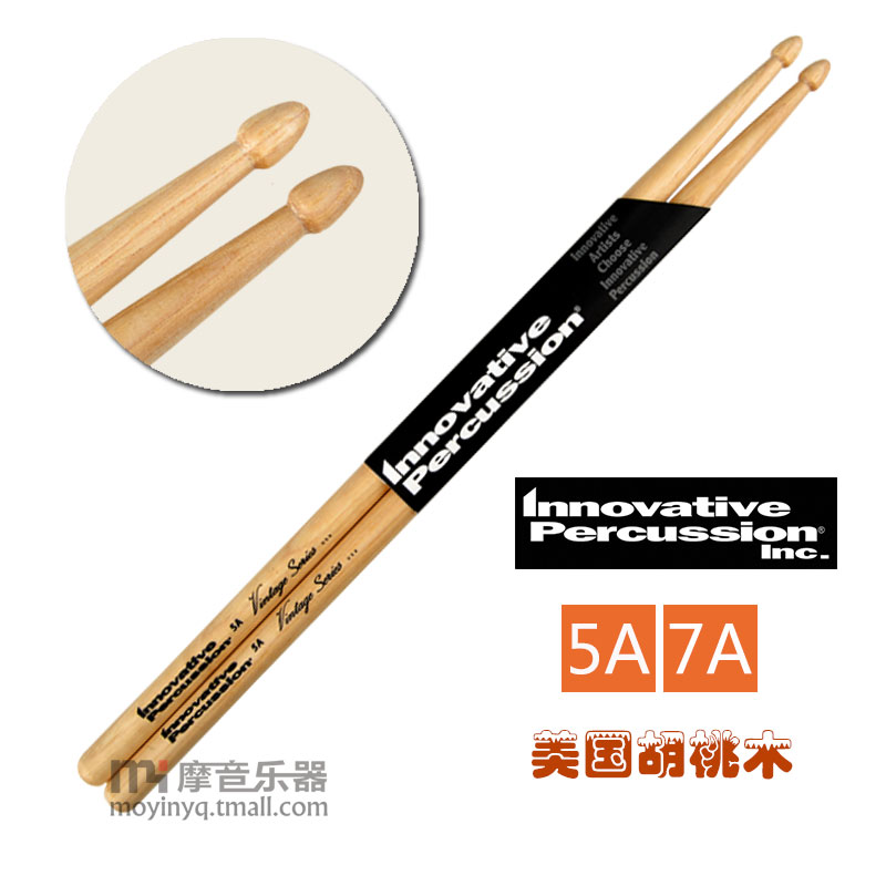[Moymusic] us brand hickory drumsticks 5a 7a drums drumstick drum sticks drumsticks drumstick drum hammer ip