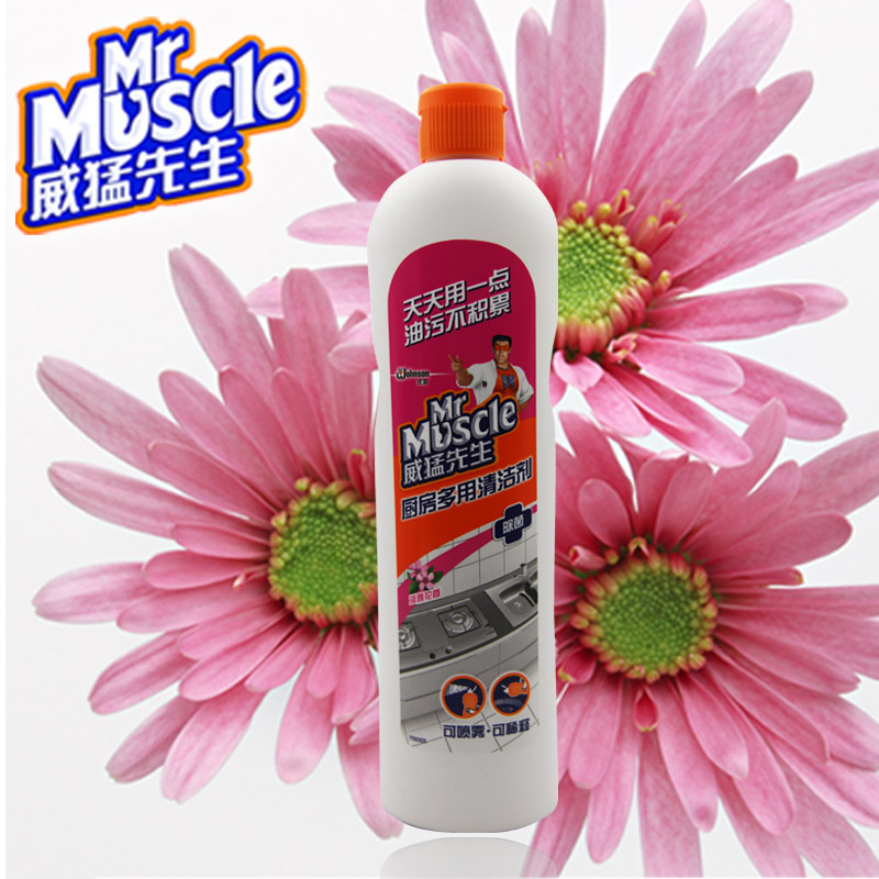 Mr. muscle kitchen multipurpose cleaner (elegant floral) 450gx5 bottle hood cleaning lotion