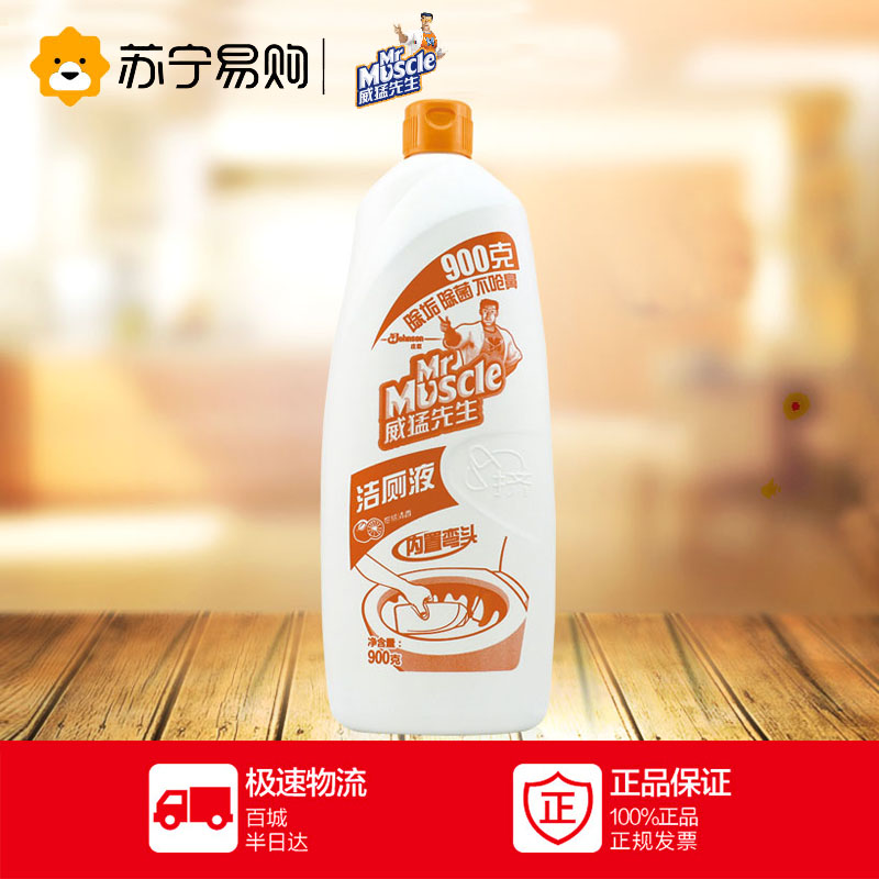 Mr. muscle toilet cleaner (citrus fragrance) 900g johnson produced