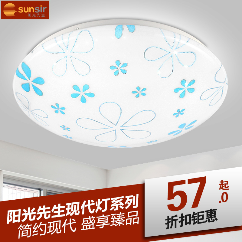 Mr. sunshine led ceiling lamp modern minimalist kitchen bedroom balcony aisle lighting restaurant with IX56