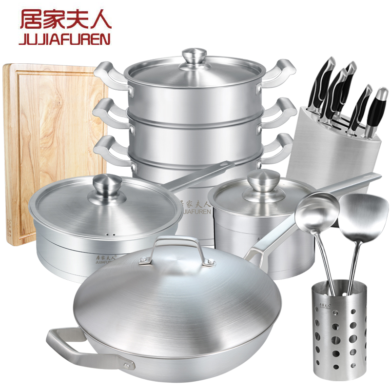 614bc534c Get Quotations · Mrs. german home 304 stainless steel kitchen set cooking  cookware cookware set cookware ensemble