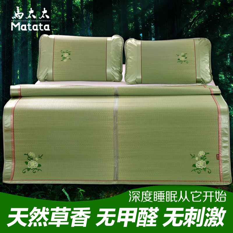Mrs. horse 1.2 1.5 1.8 m folding mats and tatami rushes natural bamboo mats single or double mat three sets