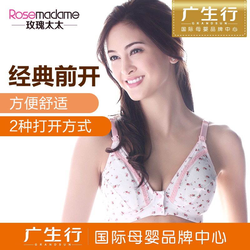 Mrs. rose lace small floral pregnant women underwear open front buckle without rims nursing bra nursing bra during pregnancy