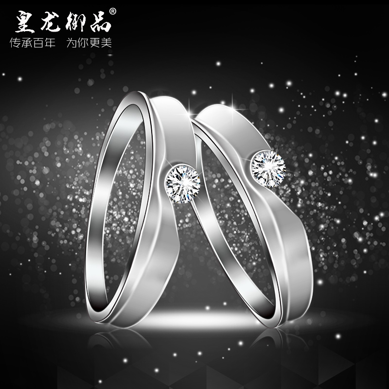 Ms. 925 silver couple rings on the ring one pair of men's rings creative korean version of the index finger ring free shipping to send a friend a