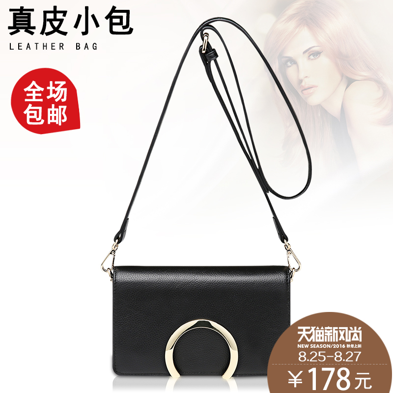 67d109049cb9 Get Quotations · Ms. bag 2016 new wave of fashion leather handbags and  small shoulder bag messenger bag
