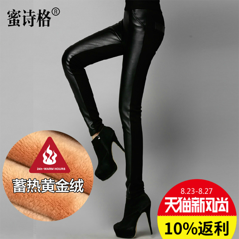 a9ab53787493e Get Quotations · Ms. fall and winter leather leggings leather pants plus  velvet gold velvet leggings stitching leather