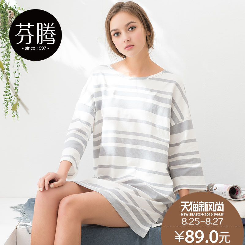 Ms. fen teng pajamas 2016 new spring and autumn sleeve striped knit cotton casual skirt tracksuit lingerie