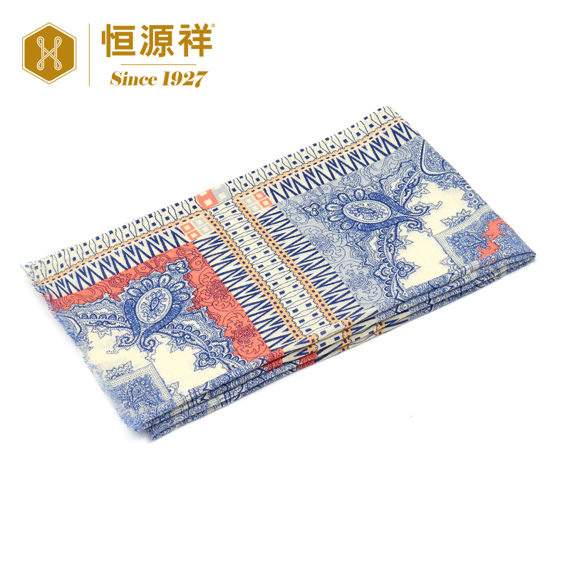 Ms. heng yuan xiang 2015 autumn and winter new digital printing pure wool scarf printed scarves scarf shawl dual big