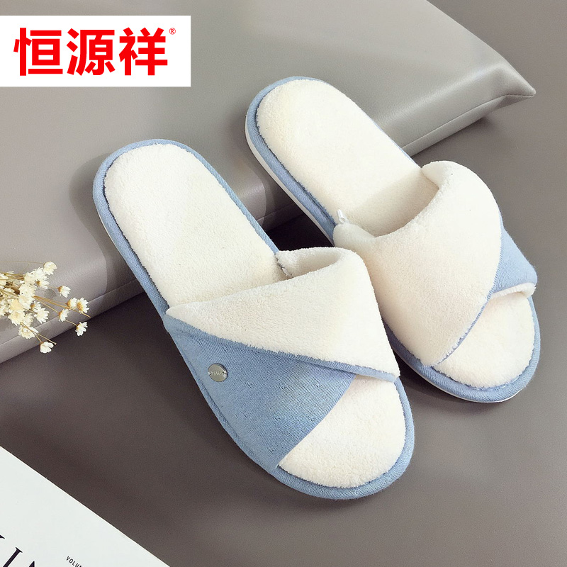 Ms. heng yuan xiang autumn and winter cotton slippers home cute couple men slip warm slippers winter indoor and outdoor