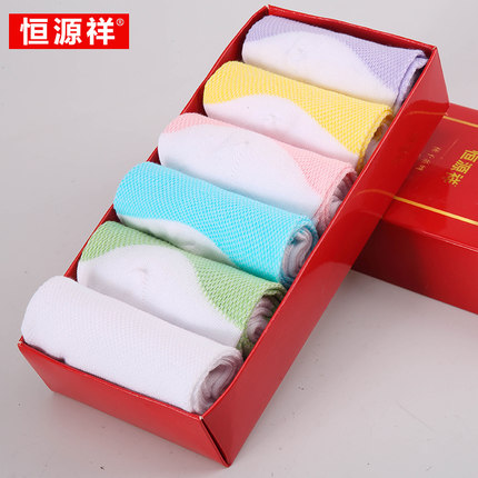 Ms. heng yuan xiang combed cotton socks summer thin socks boat socks shallow mouth invisible socks hollow breathable mesh socks