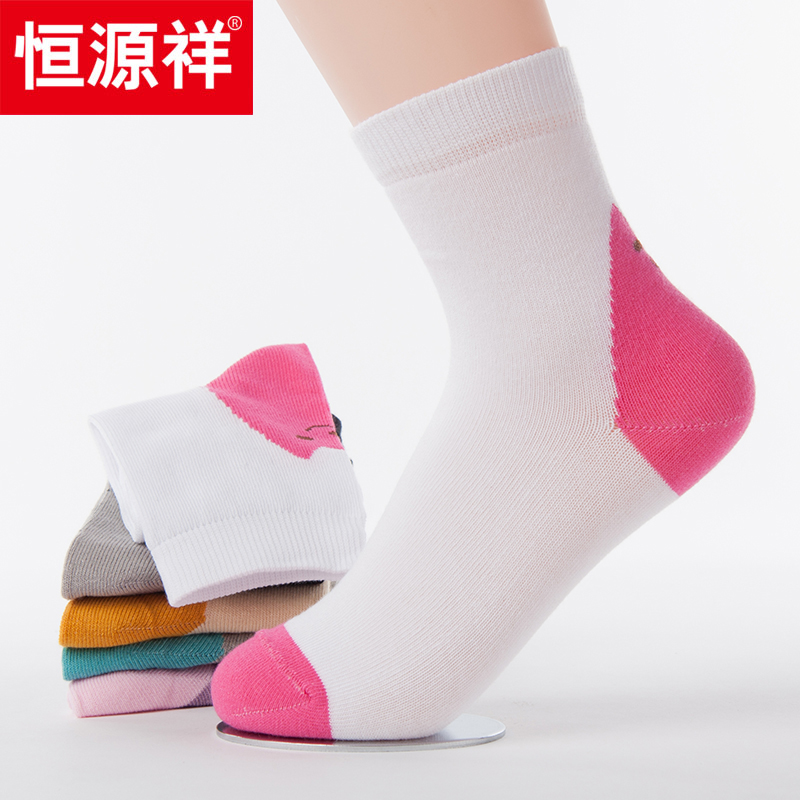 Ms. heng yuan xiang socks breathable socks deodorant in tube socks lovely sweet sports socks four seasons socks in thick section