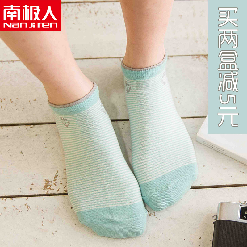 Ms. invisible socks boat socks female socks cotton socks shallow mouth to help low short tube socks socks socks spring and summer thin section