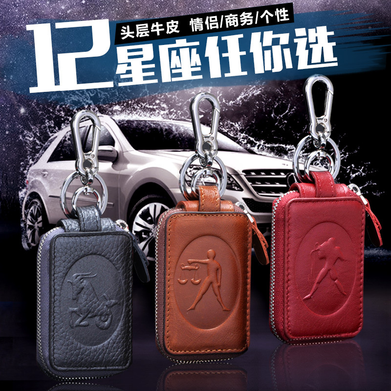 Ms. ladies double zipper large capacity wallets men's leather car upscale korean version of the leather