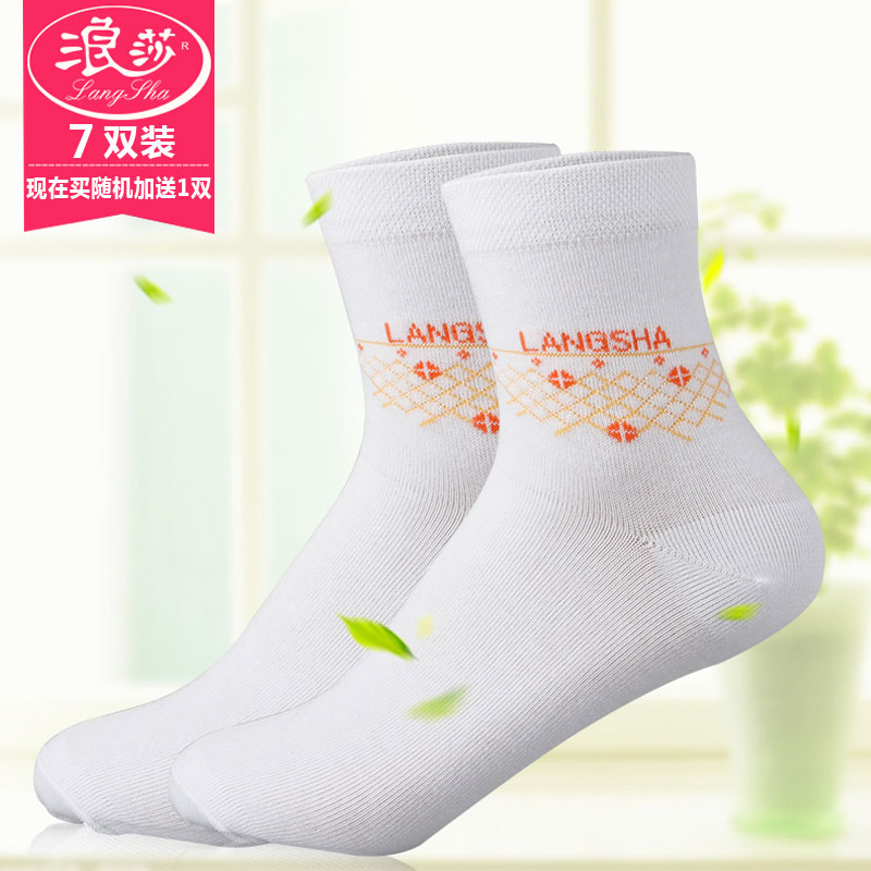 Ms. lang sha sock socks spring and summer thin section combed cotton socks four seasons socks sports socks in tube socks breathable comfort women