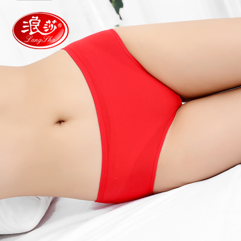 Ms. lang sha underwear stretch cotton briefs solid red monkey natal red wedding waist shorts female