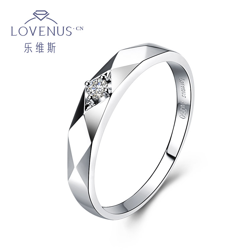 Ms. le davis marry diamond ring fashion rings platinum diamond ring counter genuine real name customization
