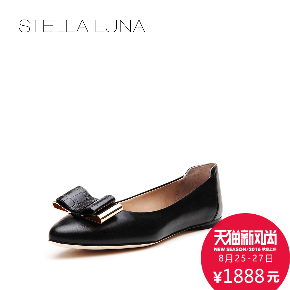 Ms. leather flat comfortable shoes shallow mouth spring and summer SG134L24390 LUNA2016 stella